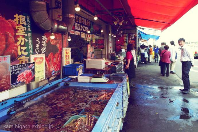 Jogai-Ichiba-Market_2-4